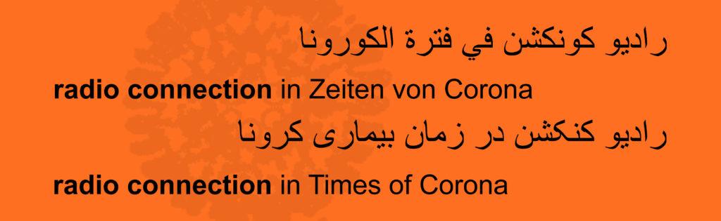 radio connection in Zeiten von Corona